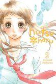 Hatsu Haru, Vol. 2