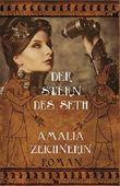 Der Stern des Seth: Steampunk-Abenteuer-Roman