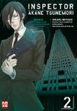 Inspector Akane Tsunemori (Psycho-Pass) 02