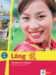 Lóng. Chinesisch für Anfänger / Lehrbuch
