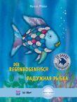 Buch in der Die schönsten Bücher zum Tag der Fische Liste
