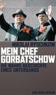 Mein Chef Gorbatschow: Die wahre Geschichte eines Untergangs