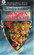 Chronik der Drachenlanze 1. Drachenzwielicht