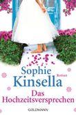 """Buch in der Ähnliche Bücher wie """"Liebe kann man nicht googeln"""" - Wer dieses Buch mag, mag auch... Liste"""