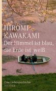 """Buch in der Ähnliche Bücher wie """"Das Geheimnis der Eulerschen Formel"""" - Wer dieses Buch mag, mag auch... Liste"""