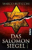 Das Salomon-Siegel