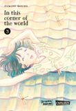 In this corner of the world 3