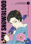 Lady Snowblood (Neuedition) 1