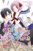 Takane & Hana 1