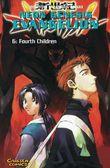 Neon Genesis Evangelion 6