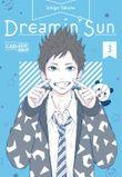 Dreamin' Sun 3