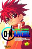 D.N. Angel, Band 6