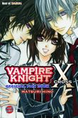 Vampire Knight - X (Official Fan Book)