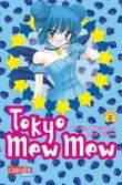 Tokyo Mew Mew, Band 2