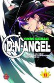 D.N. Angel, Band 13