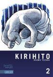 """Buch in der Ähnliche Bücher wie """"Kirihito, Band 1"""" - Wer dieses Buch mag, mag auch... Liste"""