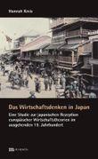 Das Wirtschaftsdenken in Japan