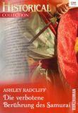 """Buch in der Ähnliche Bücher wie """"Verführung im Lotuspavillon"""" - Wer dieses Buch mag, mag auch... Liste"""