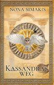 """Buch in der Ähnliche Bücher wie """"Das göttliche Mädchen"""" - Wer dieses Buch mag, mag auch... Liste"""