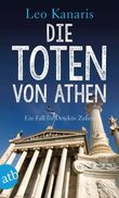 Die Toten von Athen