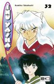 Inu Yasha - Band 32
