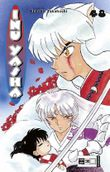 Inu Yasha - Band 48