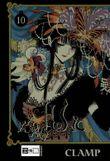 xxxHOLIC - Band 10