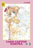 Card Captor Sakura - New Edition 4