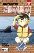 Conan 64