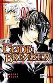CODE:BREAKER 03