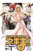 Negima! Magister Negi Magi 26