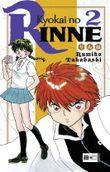 Kyokai no RINNE 02