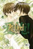 Ai Ore! Love me! 04