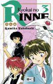 Kyokai no RINNE 03