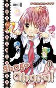 Shugo Chara!. Bd.11