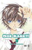 Moe Kare!! 03