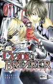 CODE:BREAKER 07