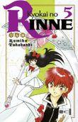 Kyokai no RINNE 05