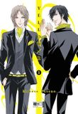Yellow / R 01
