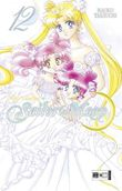 Pretty Guardian Sailor Moon 12