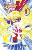 Codename Sailor V 01