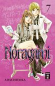 Noragami 07