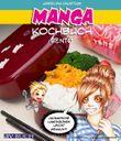 """Buch in der Ähnliche Bücher wie """"Manga Kochbuch japanisch"""" - Wer dieses Buch mag, mag auch... Liste"""