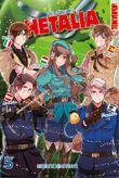 Hetalia - Axis Powers 05