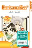 Kamisama Kiss Ghost Pack