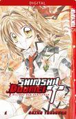 Shinshi Doumei Cross - Allianz der Gentlemen 01