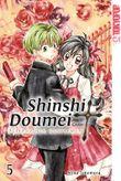 Shinshi Doumei Cross - Allianz der Gentlemen Sammelband 05