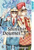 Shinshi Doumei Cross - Allianz der Gentlemen Sammelband 06