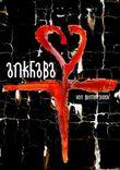Ankhaba