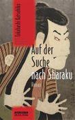 """Buch in der Ähnliche Bücher wie """"Die Sieben Rosen von Tokyo"""" - Wer dieses Buch mag, mag auch... Liste"""